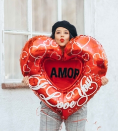 My Valentine's Day Memories, Self-Love & A Big Surprise